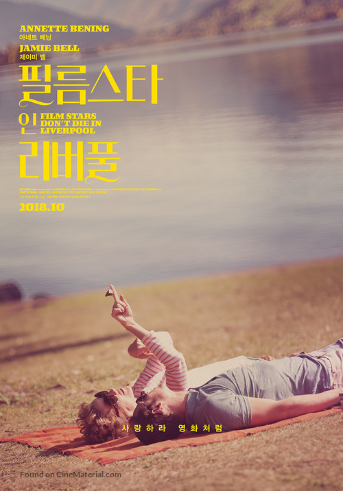 Film Stars Don't Die in Liverpool - South Korean Movie Poster