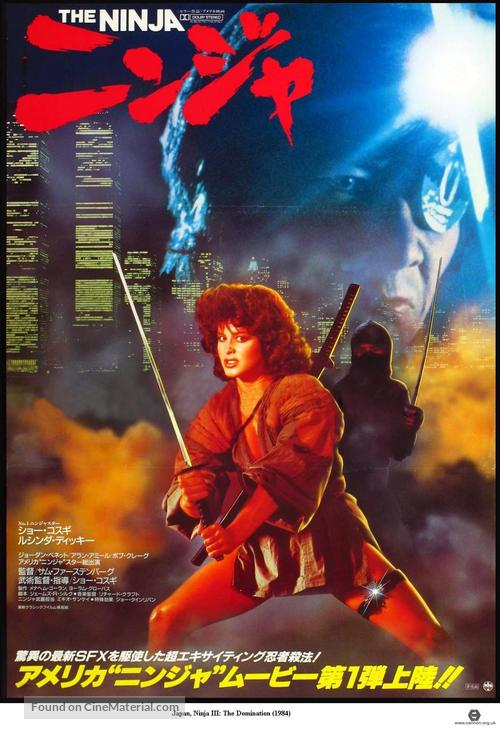 Ninja III: The Domination - Japanese Movie Poster