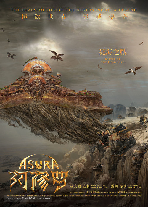 asura movie download 2018