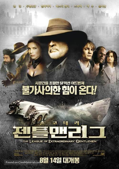 The League of Extraordinary Gentlemen - South Korean Movie Poster