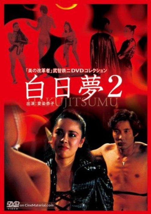 Hakujitsumu online dating