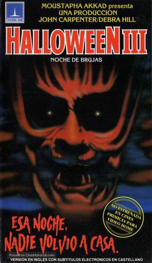 Halloween III: Season of the Witch - Argentinian VHS cover
