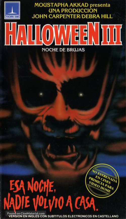 Halloween III: Season of the Witch - Argentinian VHS movie cover