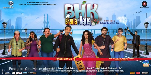 BHK Bhalla@Halla.Kom - Indian Movie Poster