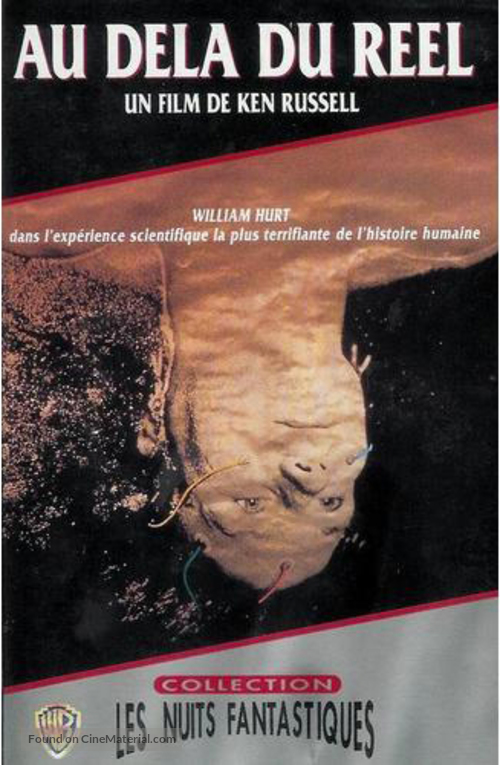 Altered States - French VHS movie cover