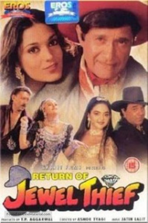 return of jewel thief 1996 movie download