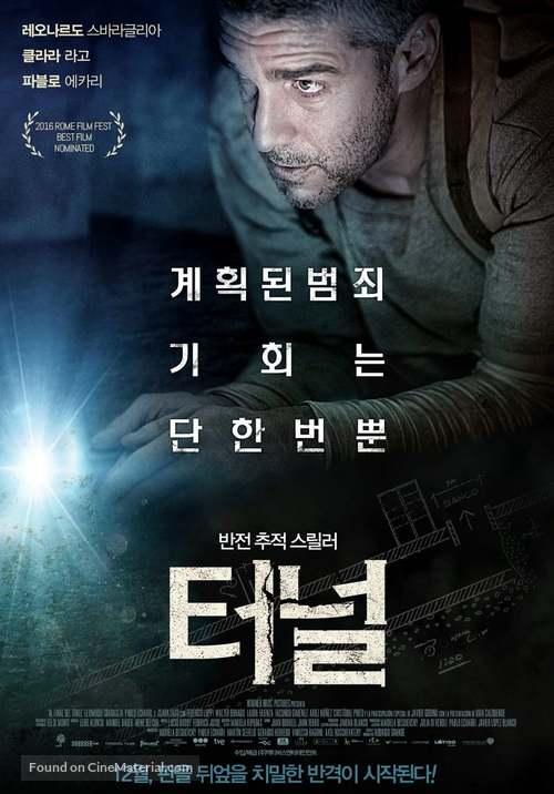 Al final del túnel - South Korean Movie Poster