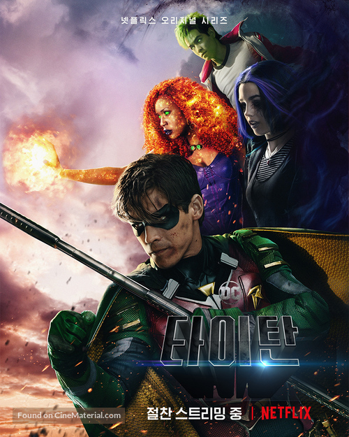Titans - South Korean Movie Poster