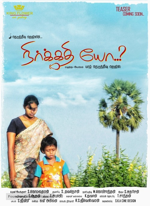 Nirrkathiyoo - Indian Movie Poster