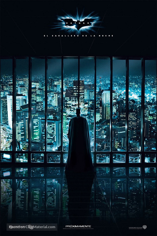 The Dark Knight - Argentinian Movie Poster