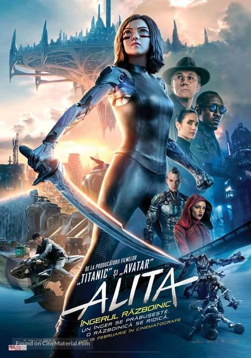 Alita: Battle Angel - Romanian Movie Poster
