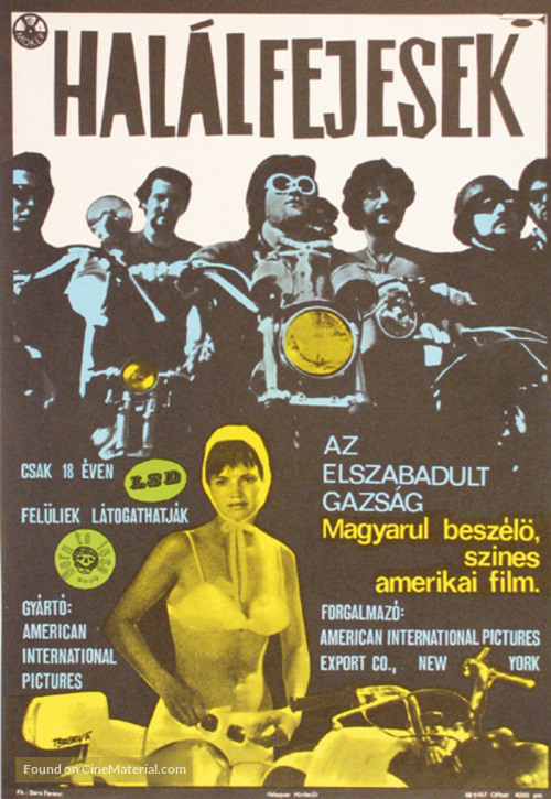 the-born-losers-hungarian-movie-poster.j