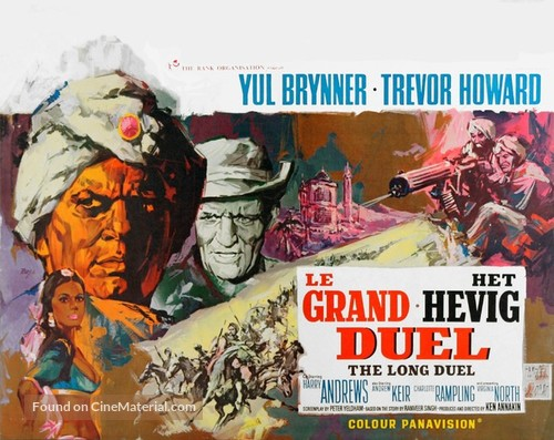 The Long Duel - Belgian Movie Poster