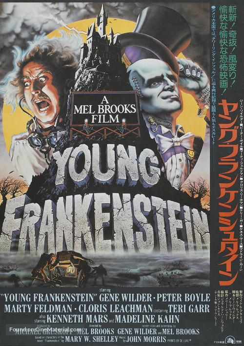 Young Frankenstein - Japanese Movie Poster