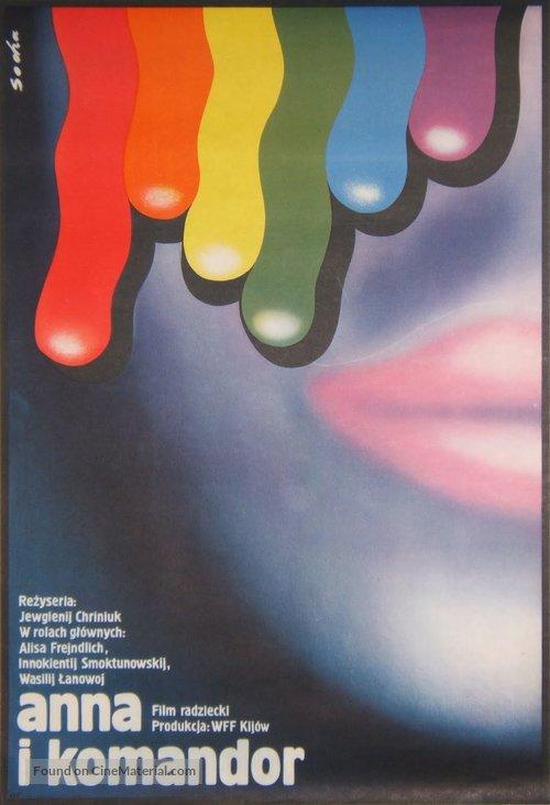 Anna i komandor - Polish Movie Poster