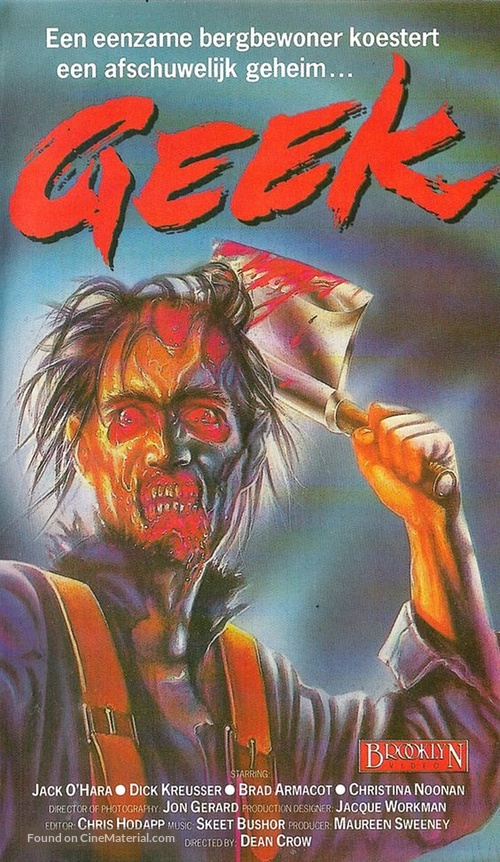 Backwoods - Dutch VHS cover
