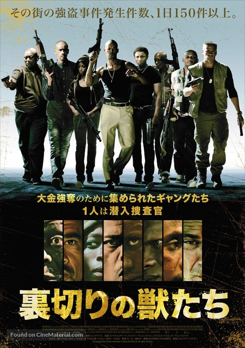 iNumber Number - Japanese Movie Poster