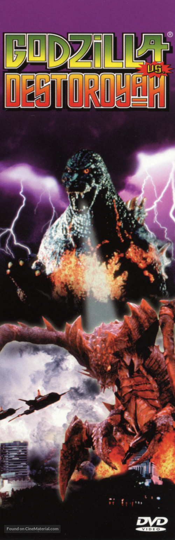 Gojira VS Desutoroia - DVD movie cover