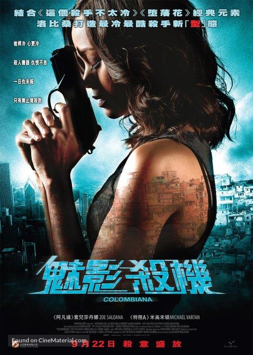 Colombiana - Hong Kong Movie Poster