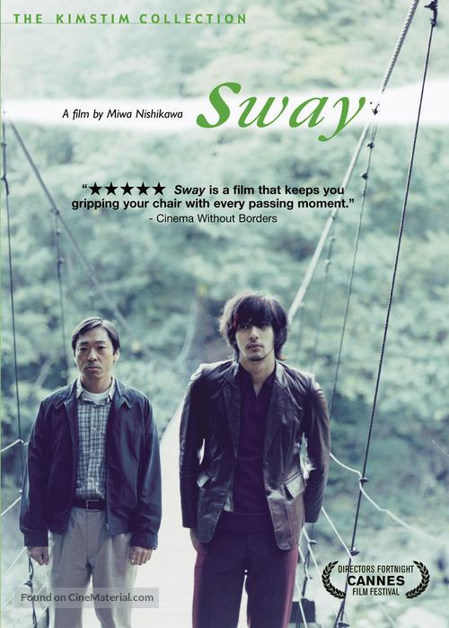 Yureru - Movie Cover