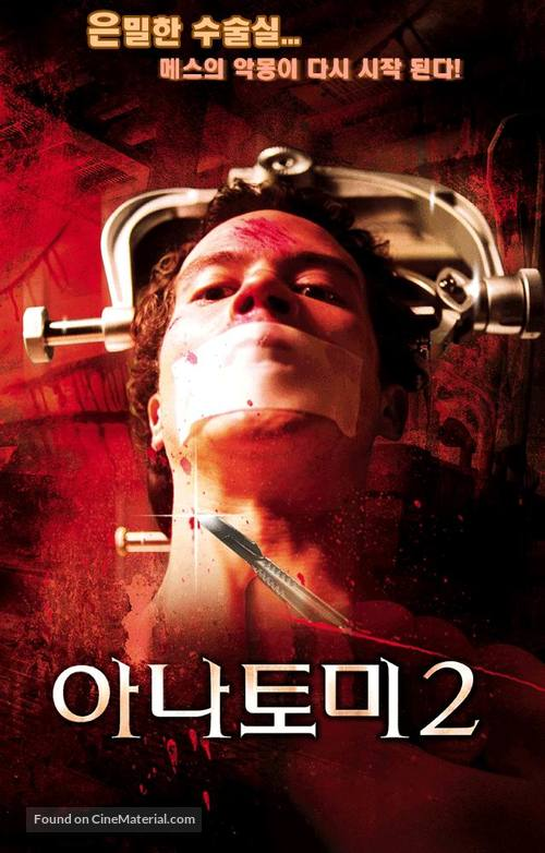 Anatomie 2 - South Korean VHS cover