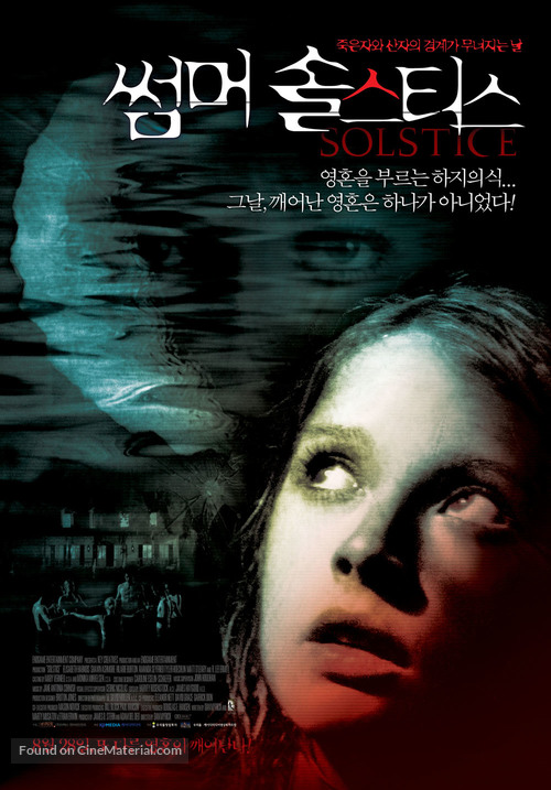 Solstice - South Korean Movie Poster