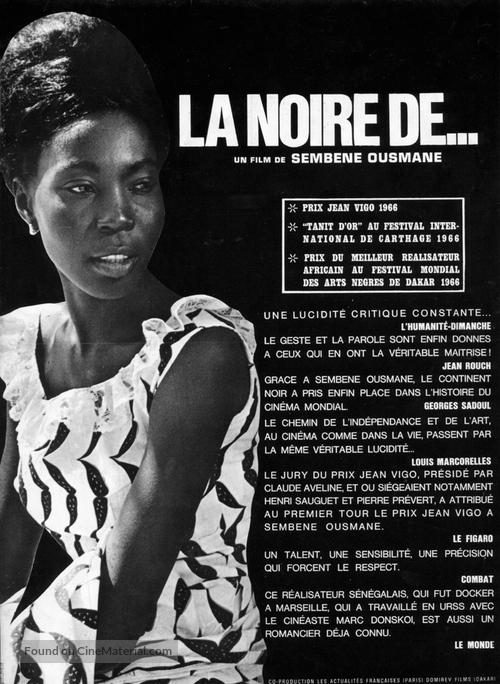 La noire de... - French Movie Poster