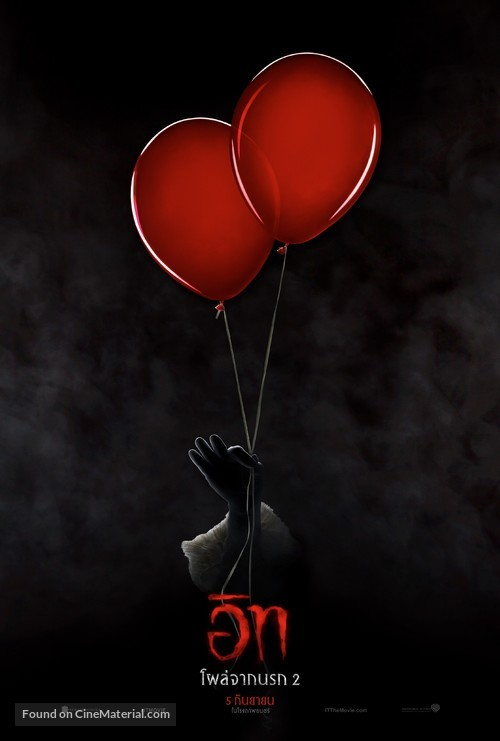 It: Chapter Two - Thai Movie Poster