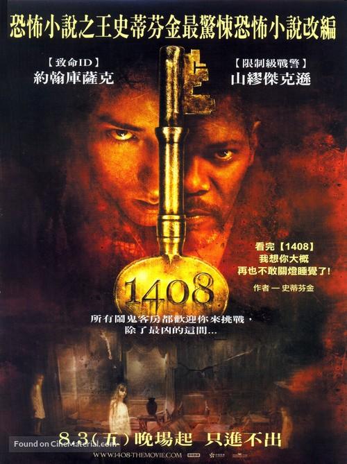 1408 - Taiwanese Movie Poster