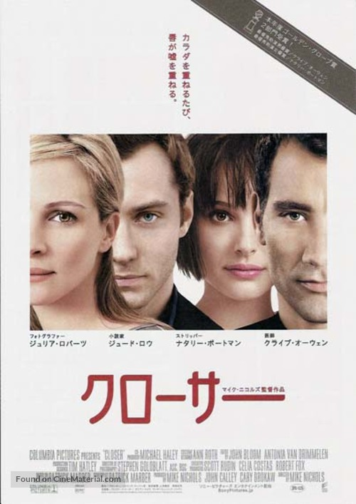 Closer - Japanese poster
