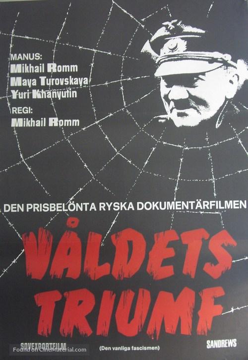 Obyknovennyy fashizm - Swedish Movie Poster