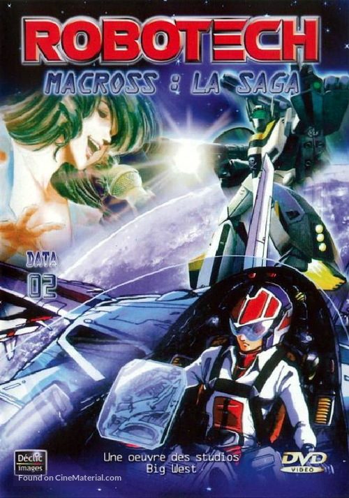 """Chôjikû yôsai Macross"" - French Movie Cover"