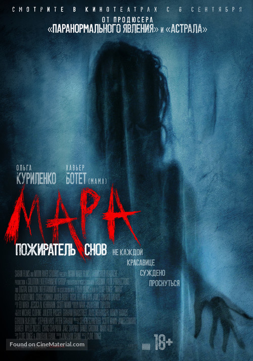 mara-russian-movie-poster.jpg