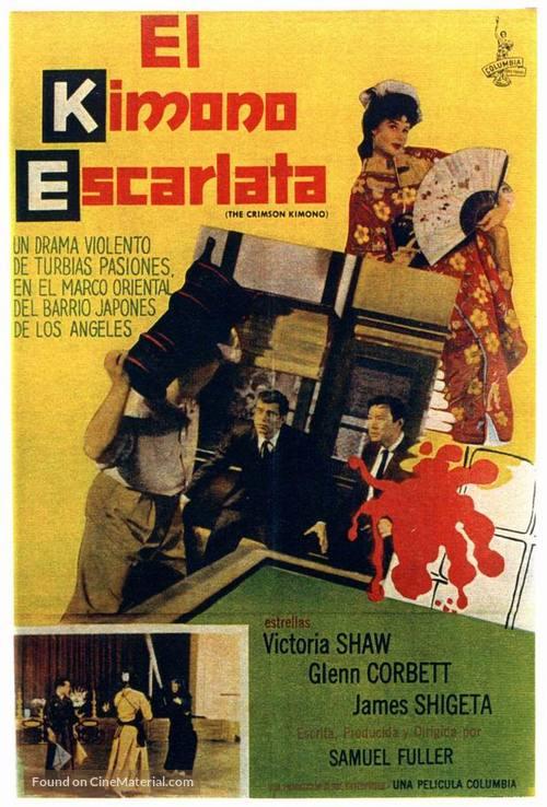 The Crimson Kimono - Argentinian Movie Poster