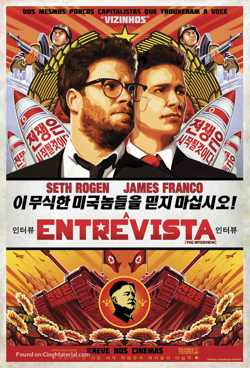 The Interview - Brazilian Movie Poster