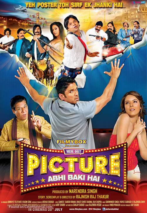 Mere Dost Picture Abhi Baaki Hai - Indian Movie Poster