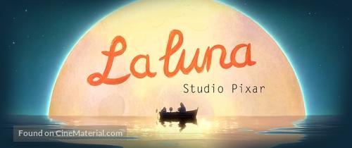 La Luna - Movie Poster