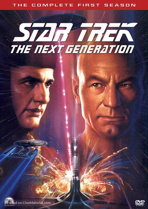 """Star Trek: The Next Generation"" - DVD cover"
