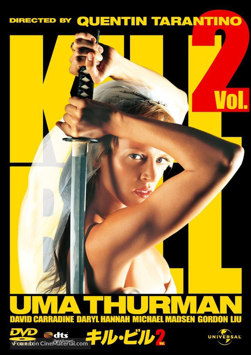 Kill Bill: Vol. 2 - Japanese Movie Cover