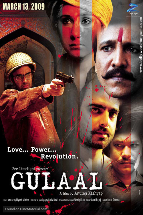Gulal - Indian Movie Poster