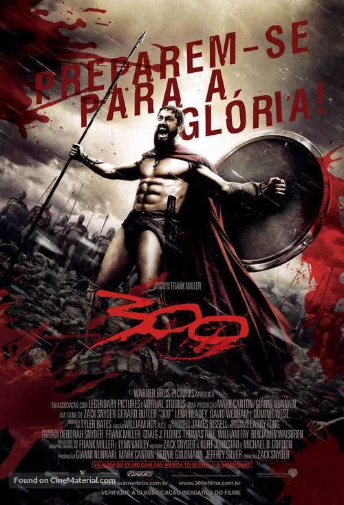 300 - Brazilian Movie Poster
