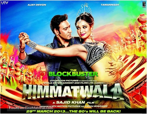 Himmatwala - Indian Movie Poster