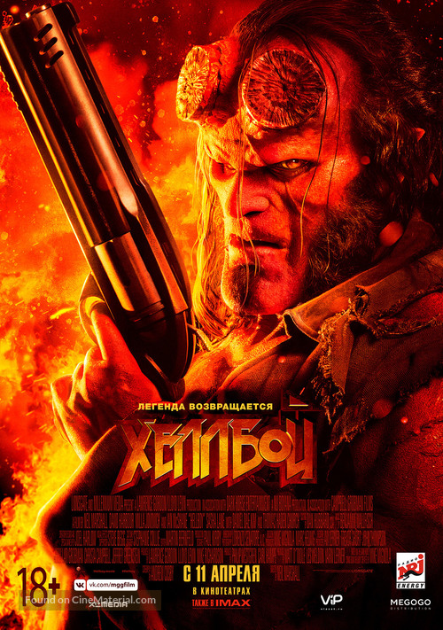 Hellboy - Russian Movie Poster