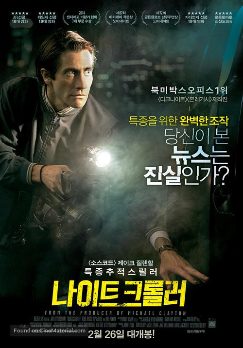 Nightcrawler - South Korean Movie Poster