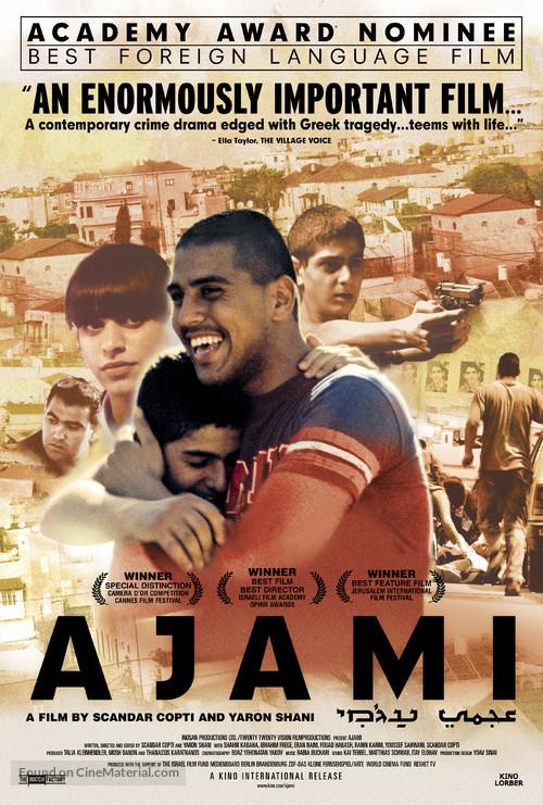 Ajami - Movie Poster