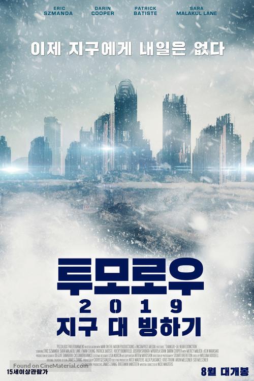 Shangri-La: Near Extinction - South Korean Movie Poster