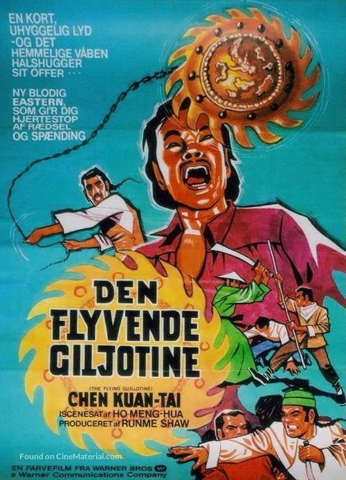 Xue di zi - Danish Movie Poster