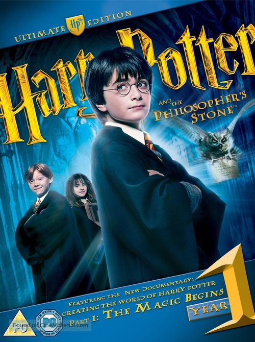 Harry Potter and the Sorcerer's Stone - British DVD cover