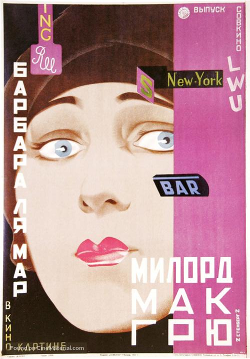 The Shooting of Dan McGrew - Russian Movie Poster
