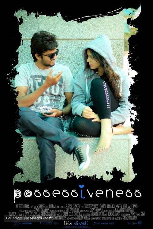 Possessiveness - Indian Movie Poster